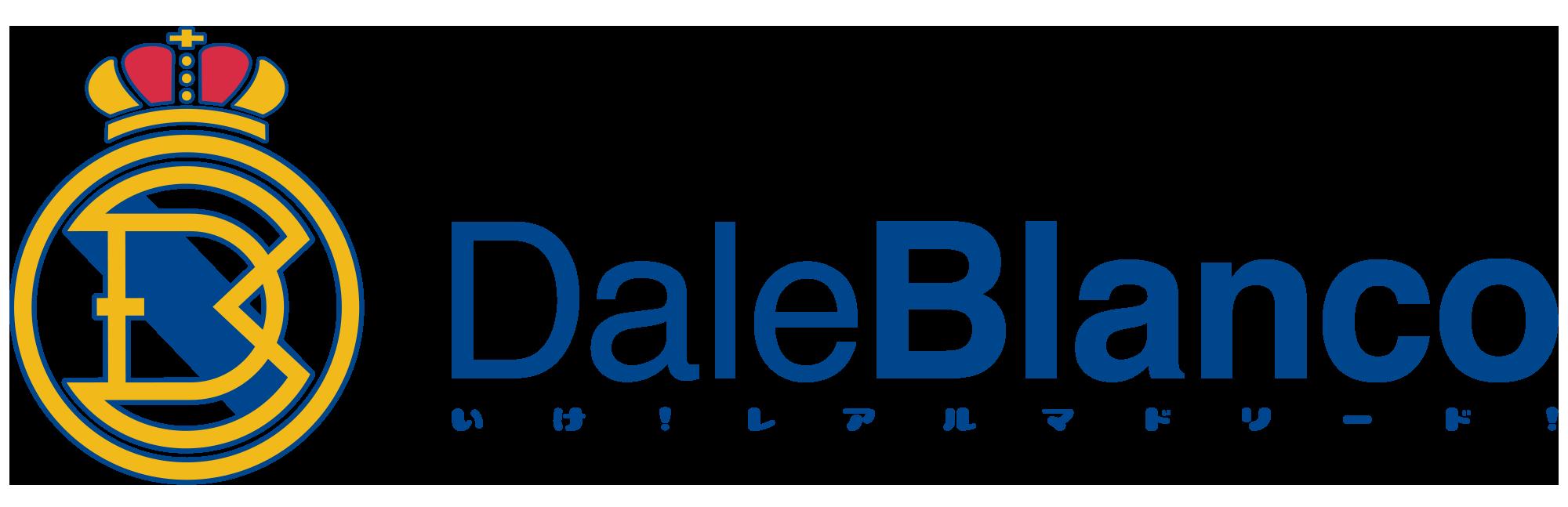Dale Blanco(ダレ・ブランコ!)